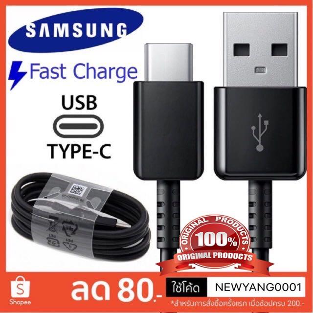 สายชาร์จ Type C ซัมซุง แท้ Note9,8,S10,S9+S9,S8+,S8 USB Type C แท้ Charge cable samsung ยาว1.2เมตร