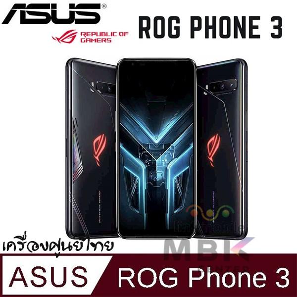 ASUS Rog Phone3 เครื่องศูนย์ไทย Strix Edition 256GB | Ram 8GB | Link Mobile จำหน่ายสมาร์ทโฟนแท้ มาบุญครองราคาส่ง
