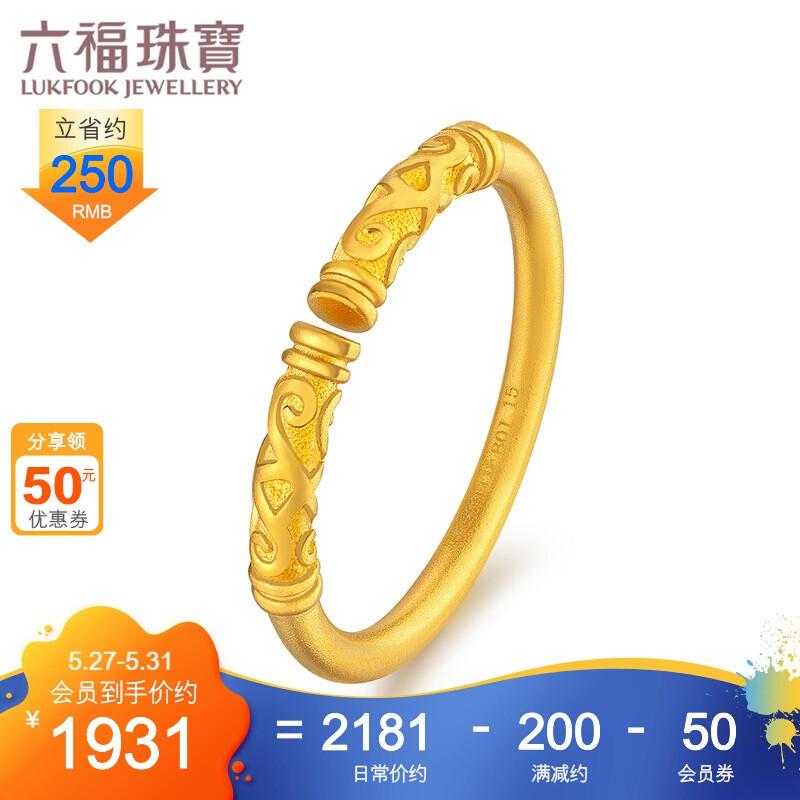 Fu เครื่องประดับ แหวนทองคำแท่งทองคำแหวนเปิดหญิง การกำหนดราคา B01TBGR0028