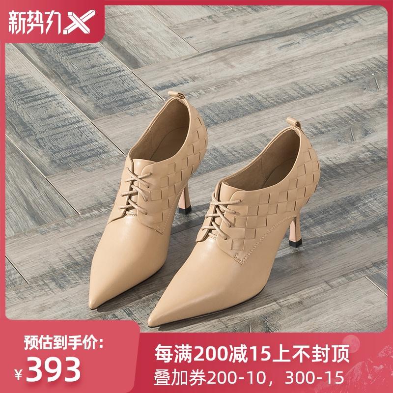 รองเท้าคัชชูหัวแหลมส้นสูงผู้หญิงยุโรป Grand Prix2020ฤดูใบไม้ร่วงหนังใหม่ชี้ลูกไม้ปากลึกแฟชั่นรองเท้าส้นสูงกริชรองเท้าเดี