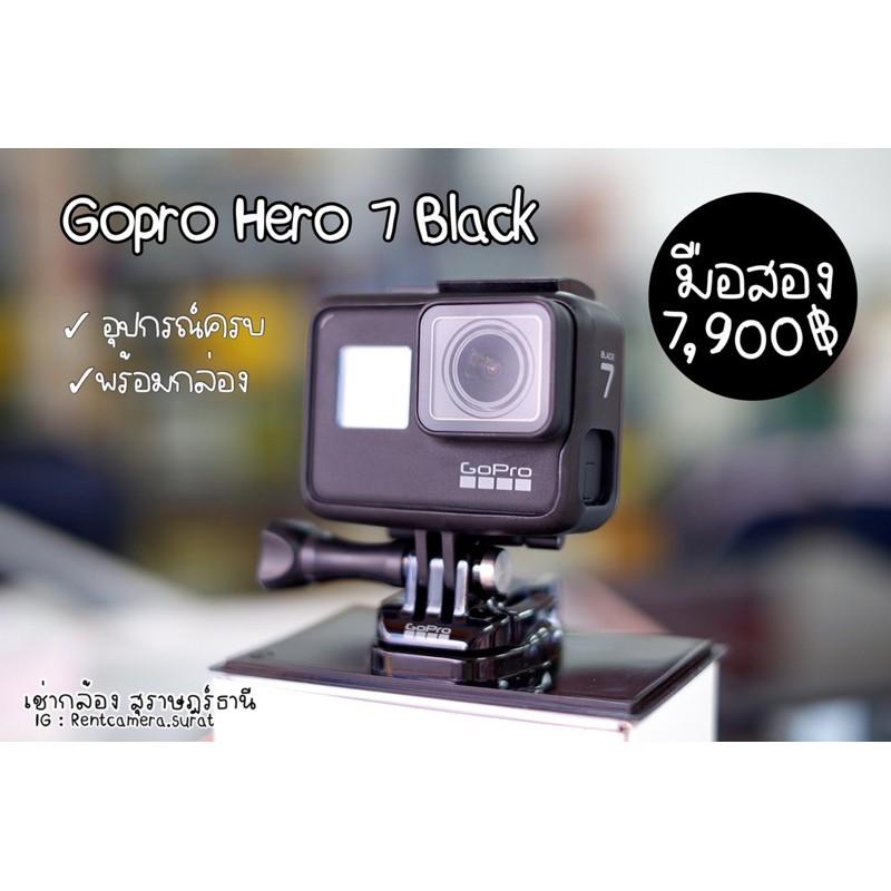 Gopro Hero 7 Black มือสอง ! สภาพดี ใช้งานน้อย