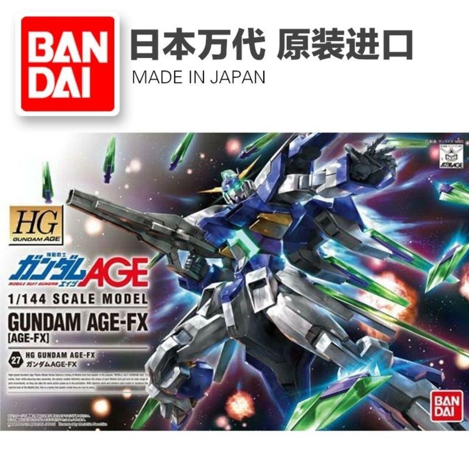GUNDAM Spot Bandai Hg 1 / 144age Fx Decisive ของเล่นโมเดลรถยนต์
