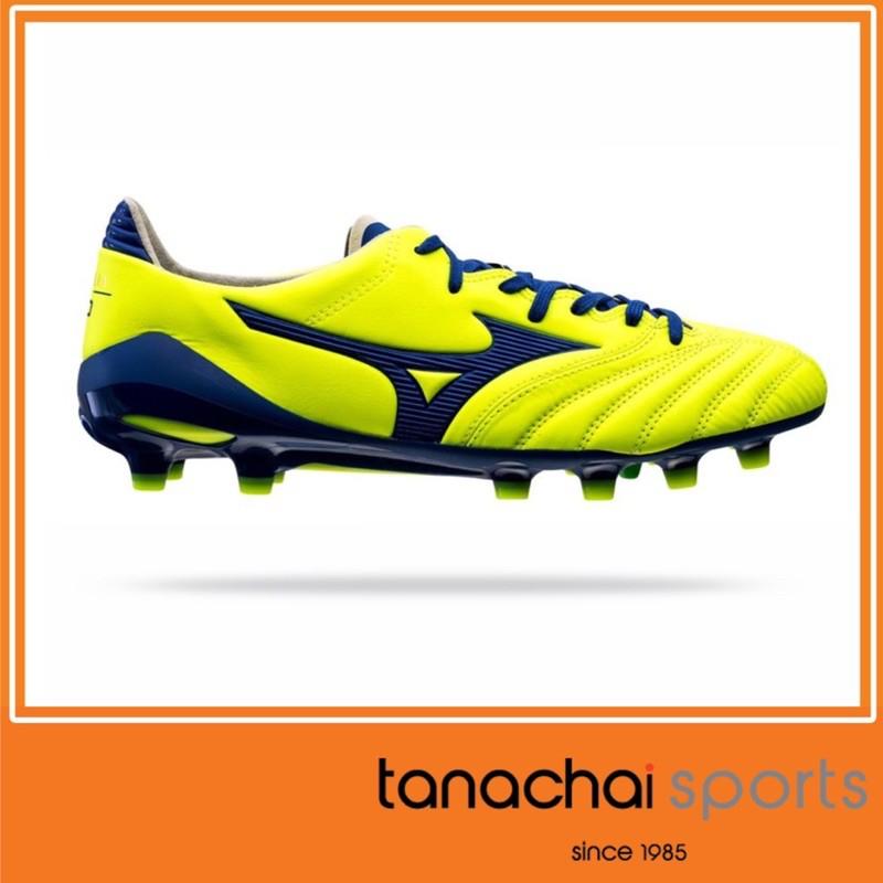 MIZUNO Morelia Neo II MD รองเท้าฟุตบอล ตัวท็อป ของแท้ 100%