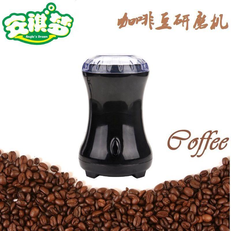 เครื่องชงกาแฟ♘Anqi Mengtai เครื่องบดเมล็ดกาแฟเครื่องบดมือไฟฟ้าในครัวเรือนขนาดเล็กแบบพกพาบดเครื่องทำอาหาร