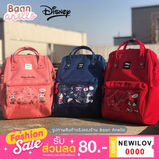 [สินค้าแท้ พร้อมส่ง] Anello Limited Edition Backpack MINI Disney x Anello DT