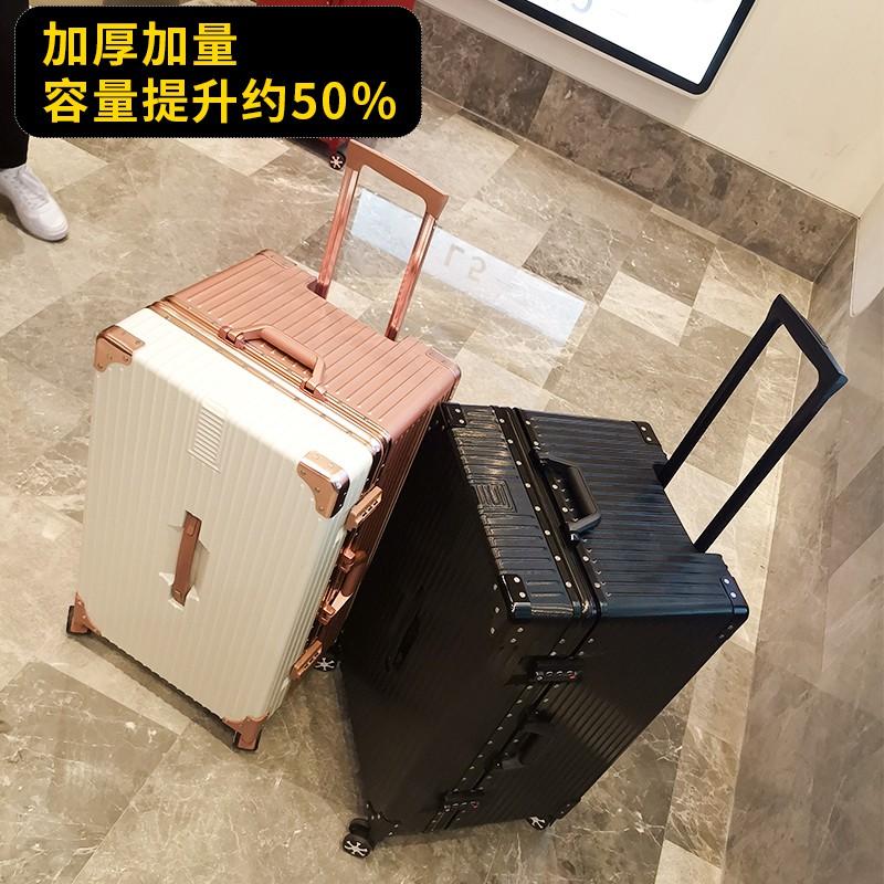 กระเป๋าเดินทางขนาดใหญ่ความจุ Ultra รถเข็นขนาดใหญ่ผู้หญิง24นิ้ว Lockbox กล่องเดินทางขนาดเล็ก20-นิ้ว1