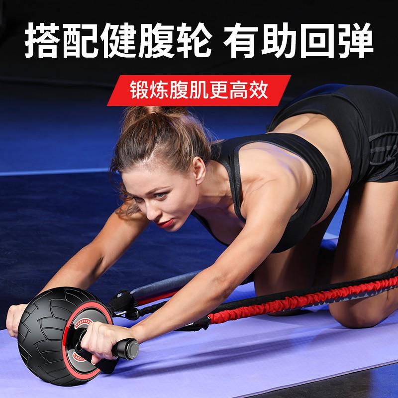 ยางยืดออกกำลังกายแรงต้าน✚✴☃เชือกดึง อุปกรณ์ออกกำลังกายชาย แถบยางยืดความต้านทานที่บ้าน การฝึกความแข็งแรง อุปกรณ์ชุมนุมหน้