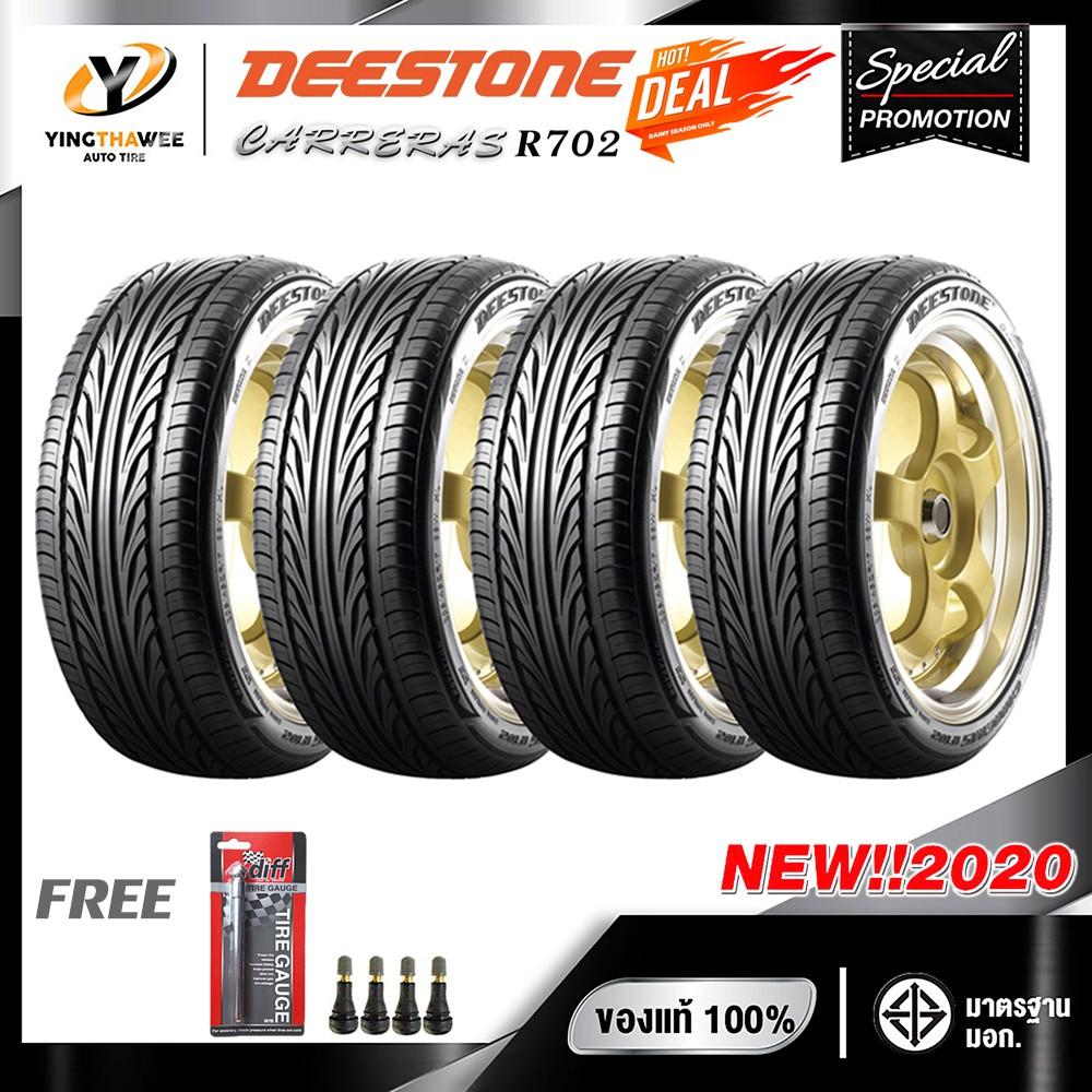 [จัดส่งฟรี] DEESTONE 265/50R20 ยางรถยนต์ รุ่น R702 จำนวน 4 เส้น (ปี2020) แถม เกจวัดลมยาง 1 ตัว + จุ๊บยาง 4 ตัว