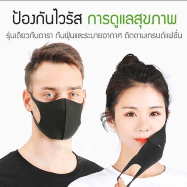 ผ้าปิดจมูก หน้ากาก กันเชื้อโรค-3D นาโน โพลียูริเทน-หน้ากากกันฝุ่น 2.5pm กันแดดUV ป้องกันละอองน้ำลาย Face Mask