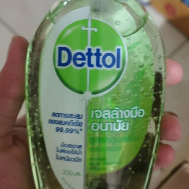 Dettol เจลล้างมือหัวปั้ม 200 ml