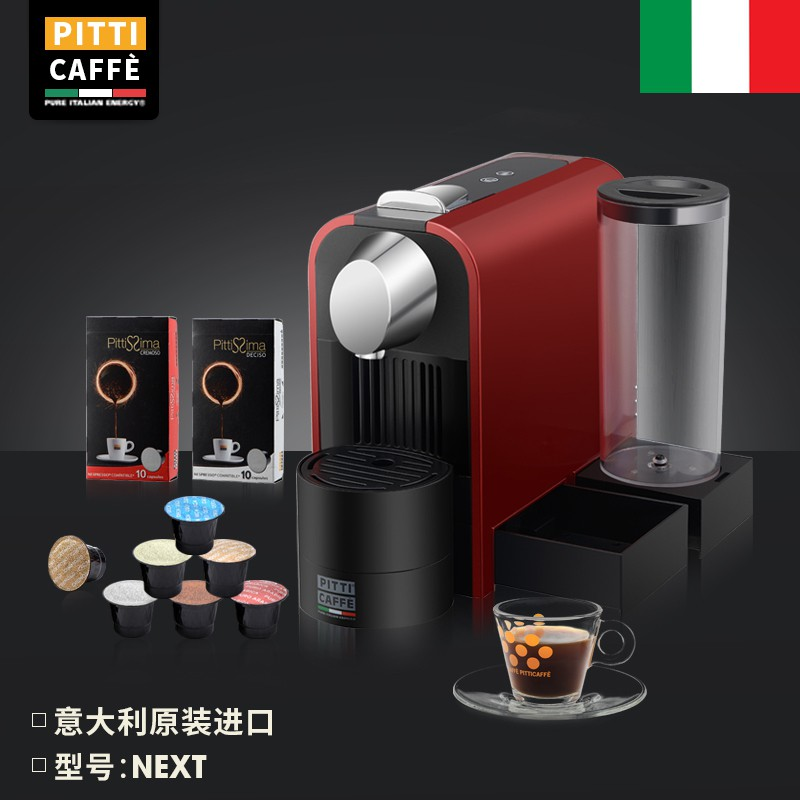 เครื่องทำกาแฟนำเข้าจากอิตาลีเข้ากันได้กับ Nespresso Nestléบ้านอัจฉริยะเครื่องทำกาแฟเอสเพรสโซอัตโนมัติ