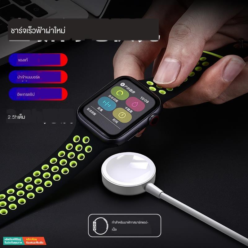 พร้อมส่งที่ชาร์จ Apple Watch Universal iwatch6 / se 5/4/3/2/1 รุ่น applewatch series4 การชาร์จเร็วแบบแม่เหล็กไร้สายที่ไ