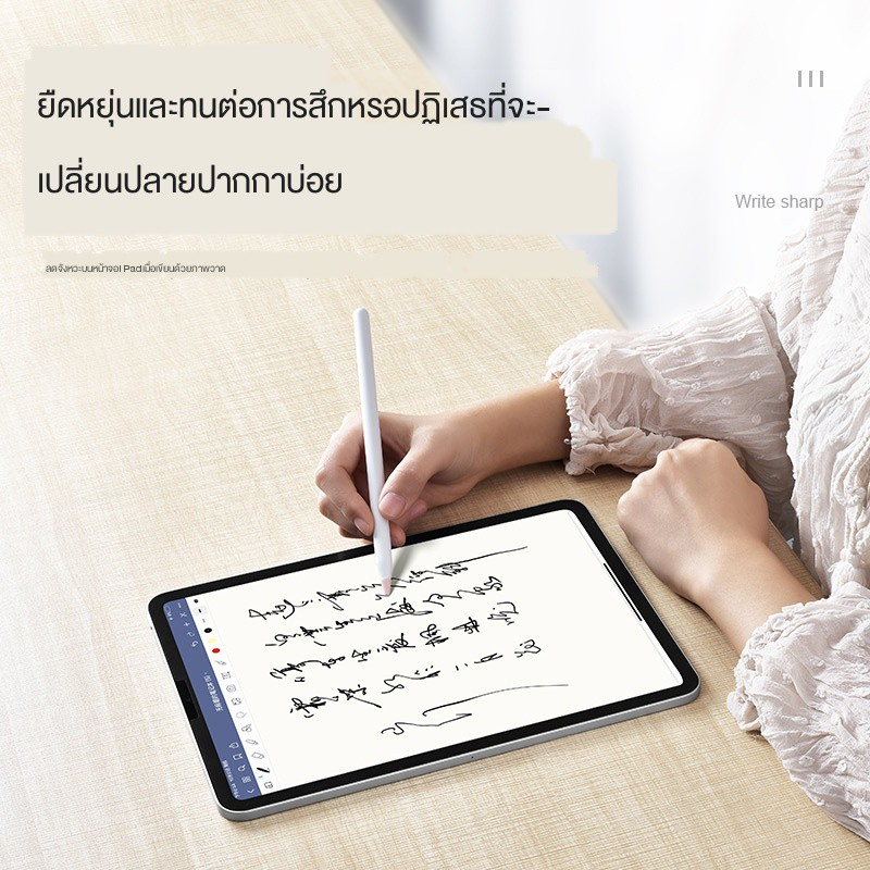 ﹍✢สไตลัส applepencil nib cover Apple pencil generation silicone ipencil mute pen ipad tablet protection pro second 1 t