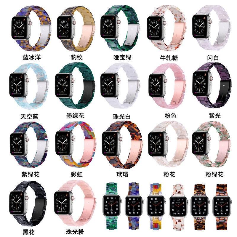 สายนาฬิกาข้อมือเรซิ่นสําหรับ Applewatch Applewatch 6/5/4/3/21 Generation Se44/40/38 มิลลิเมตร