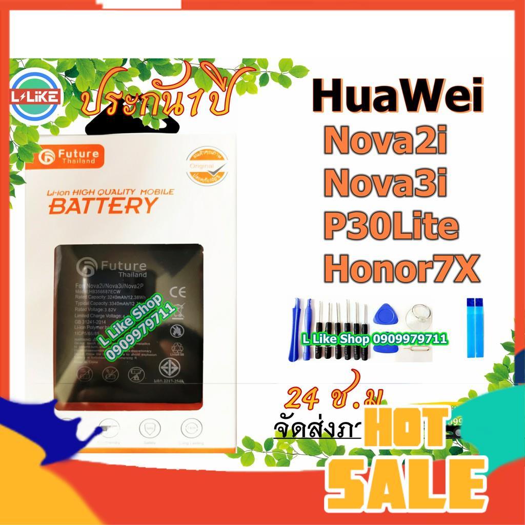 แบตเตอรี่ Huawei Nova2i Nova3i P30Lite Honor 7x มีคุณภาพดี แบตNova2i แบตNova3i แบตP30Lite แบตHonor7X แบต 2i แบต 3i