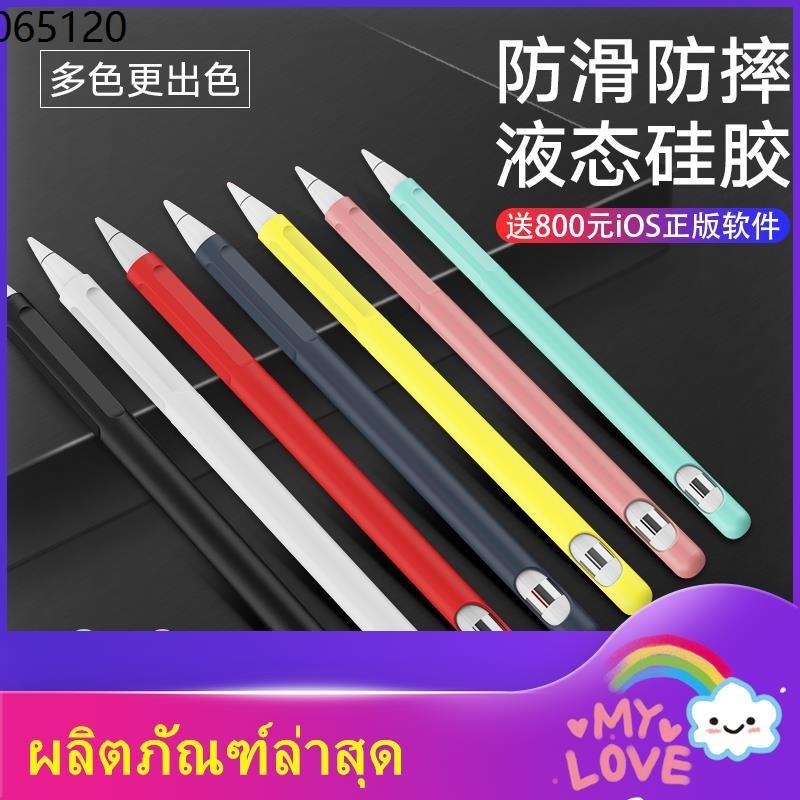 applepencil ไอแพด ปากกาทัชสกรีน apple pencil ปากกาไอแพด ☆Apple Apple ปลอกปากกาดินสอซิลิโคนรุ่นแรกรุ่นที่สอง 2 ป้องกันการ