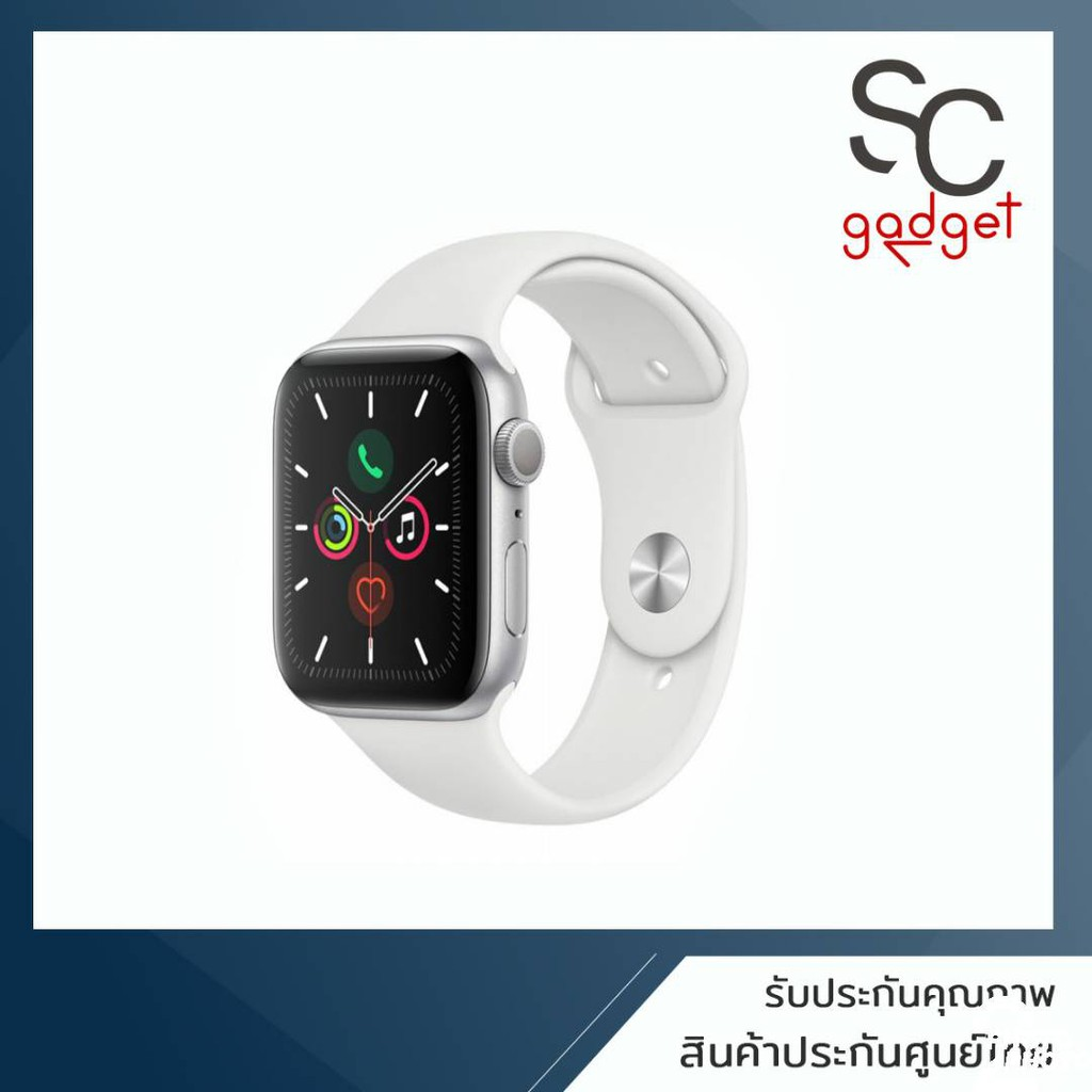 APPLE WATCH SERIES 5 GPS 44MM SILVER ALUMINIUM CASE WITH WHITE SPORT BAND.(ประกันศูนย์1ปี)(มือ1))