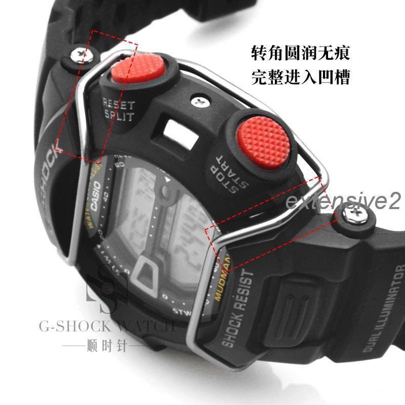 Casio G-shock สายนาฬิกาข้อมือสายสแตนเลส G-9000