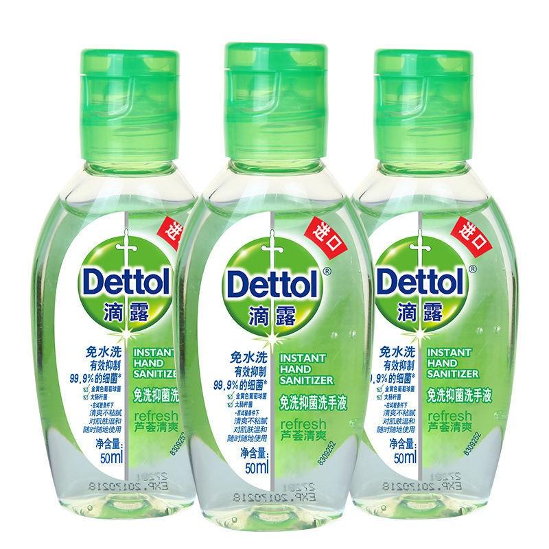 ❖▤▲Dettol Disinfectant Antibacterial Hand Sanitizer 50ml * 3 เจลฆ่าเชื้อแบบพกพาและเจลล้างมือแอลกอฮอล์สำหรับเด็ก