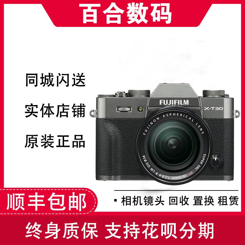 ∯ゎมือสองฟูจิ XT20 xt30ศิลปะย้อนยุค HD ดิจิตอล XT2 xt3กล้อง xt4 xh1นักเรียนไมโครเดียว