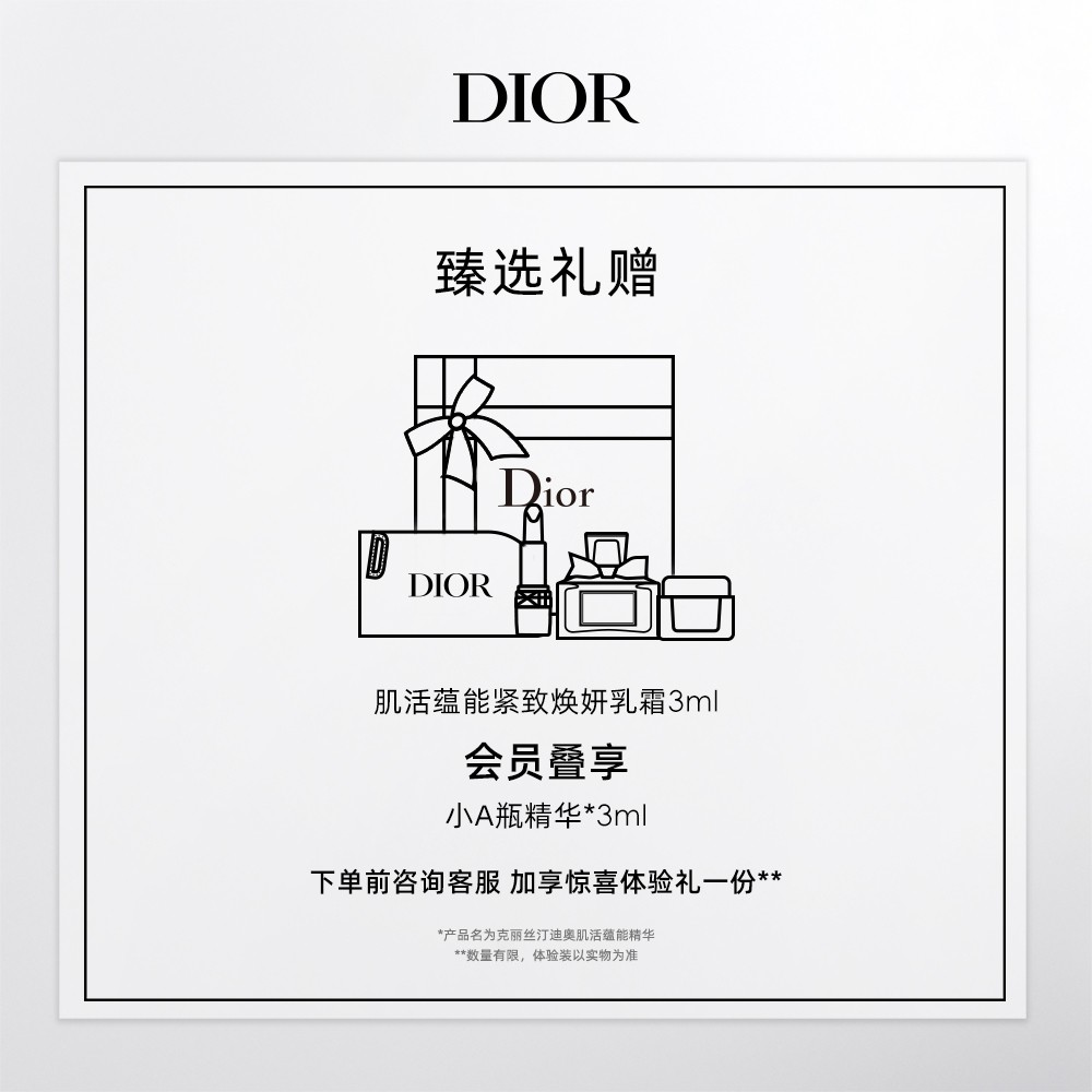 ✸☍☢[Official Authentic] Dior Dior Goddess Accompanying Gift Box Lipstick 999 720 True Self Fragrance