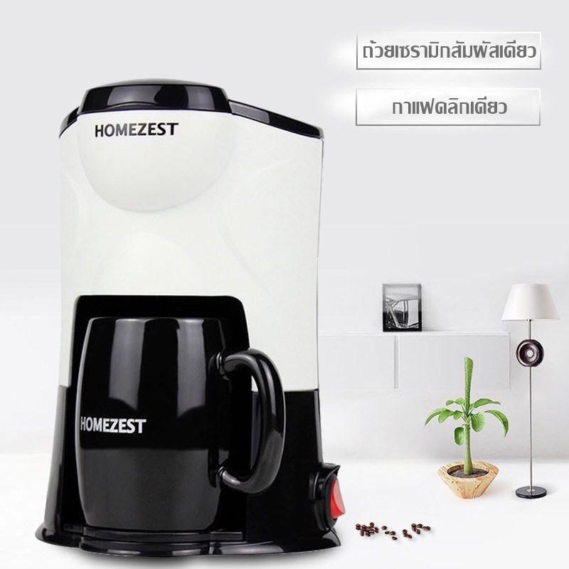 ℡สุดคุ้ม เครื่องชงกาแฟ เครื่องชงกาแฟเอสเพรสโซ เครื่องทำกาแฟขนาดเล็ก เครื่องชงกาแฟสไตล์ย้อนยุค auto เครื่องชงกาแฟสด dip