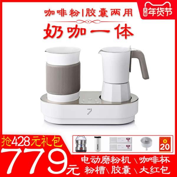 เครื่องชงกาแฟ เครื่องชงกาแฟแคปซูลแฟนซีพลังที่เจ็ดที่บ้านเครื่องชงกาแฟอัตโนมัติขนาดเล็กเครื่องทำฟองนมหม้อ Moka แบบอิตาลี