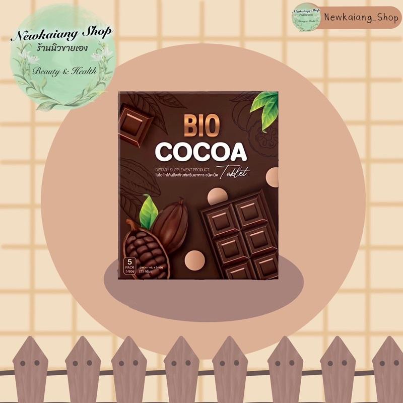 BioCocoa  ลูกอมโกโก้ดีท๊อกซ์ 🍫✨