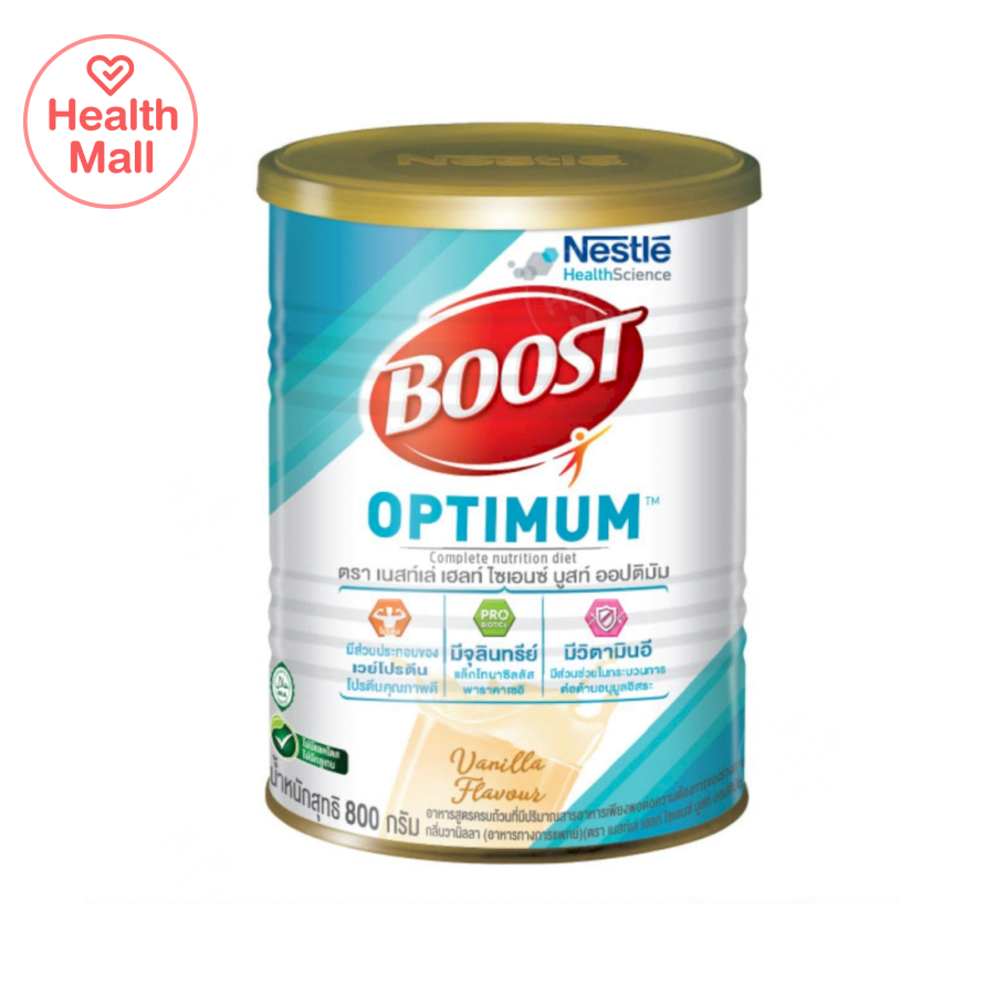 Boost Optimum Vanilla 800g บูสท์ ออปติมัม กลิ่นวานิลลา 800 กรัม
