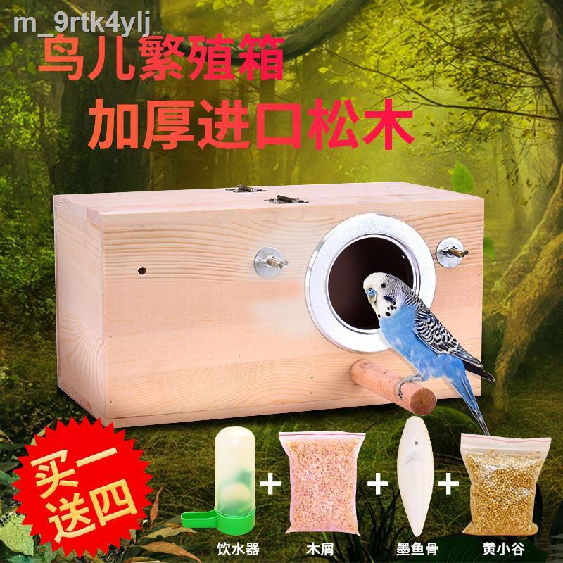 ราคาถูก❀►กล่องเพาะพันธุ์นกแก้วรังตู้อบแนวตั้ง Xuanfeng Peony หนังเสือการอุ่นรังนกอุปกรณ์รังนกบ้านนกรังนกไม้