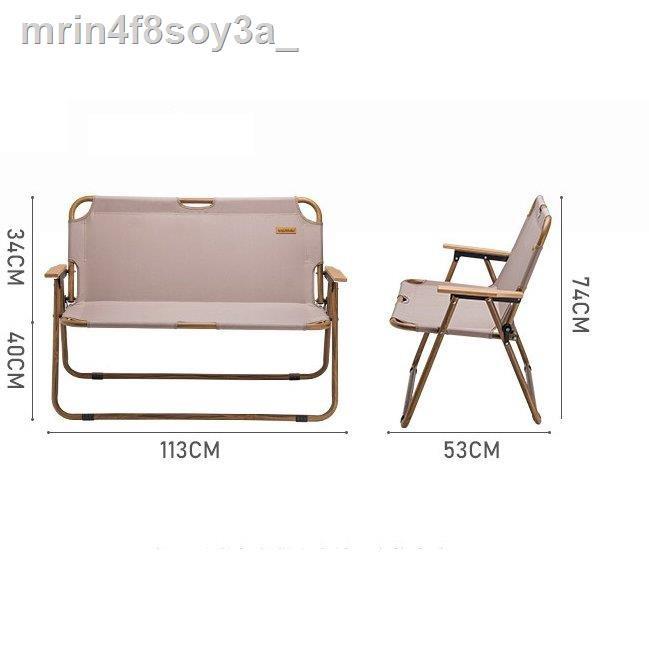 เตรียมส่งของ !❁☫❒NatureHike เก้าอี้นั่งอลูมินแบบยาว