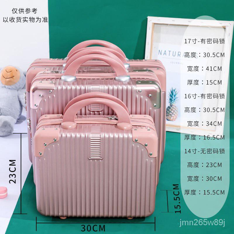 กระเป๋าเดินทาง กระเป๋าเดินทางล้อลากกระเป๋าพกพากระเป๋าเดินทางขนาดเล็กกล่องเครื่องสำอางรหัสผ่านหญิง14นิ้วขนาดเล็กน้ำหนักเบ