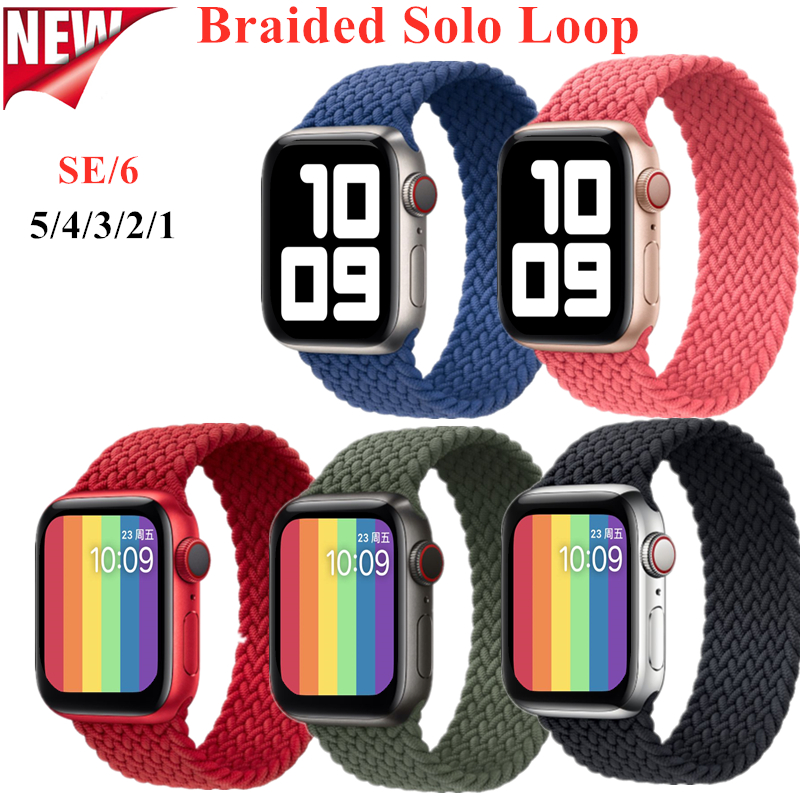Braided Solo Loop Silicone Strap สำหรับ Apple Watch 6 Se Series Bands 40mm 44mm Watchbands Iwatch 5/4/3/2 38mm 42mm อุปกรณ์เสริม 2020 ใหม่ Watch 5 Smart Watch Case Applewatch แอปเปิ้ล