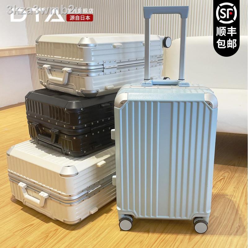 สัมภาระ♛✶> กระเป๋า DTA กระเป๋าเดินทางหญิงญี่ปุ่นขนาดเล็ก 24 นิ้ว กระเป๋าเดินทางน้ำหนักเบาทนทาน 20 ใบพร้อมรหัสผ่าน