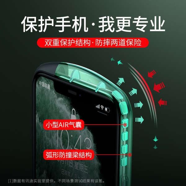 Addi iPhone11 กรณีโทรศัพท์มือถือ Apple 11Promax รวมทุกอย่างรวมทุกอย่างป้องกันการล่มสลาย iPhone X โปร่งใส XSMAX ซิลิโคนซิ