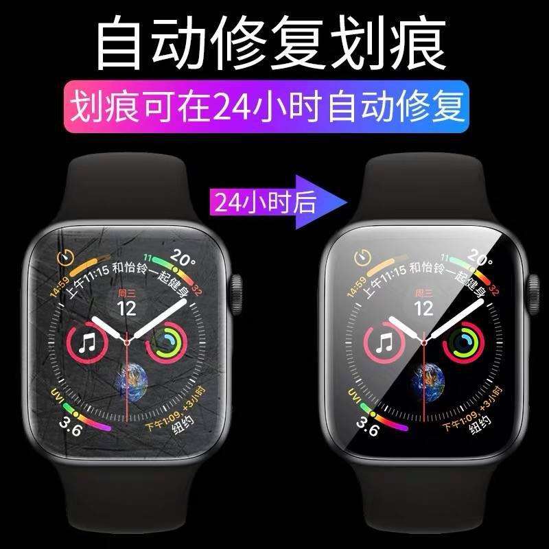 สาย applewatch apple watch4/5/6 tempered film iwatch3 generation water gel film series5 apple watch 42mm4044