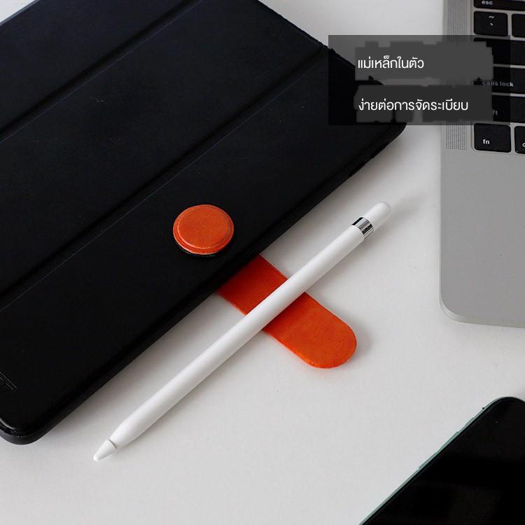 ﹍﹍กล่องเหมาะสำหรับ Apple Pencil stylus 1/2 ghost pen sticker storage Magnetic holder tablet paste cover