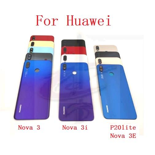 【Yg】ฝาแบต / ฝาหลัง back Huawei Nova 3 Nova 3i P20lite Nova 3E พร้อมกล้อง