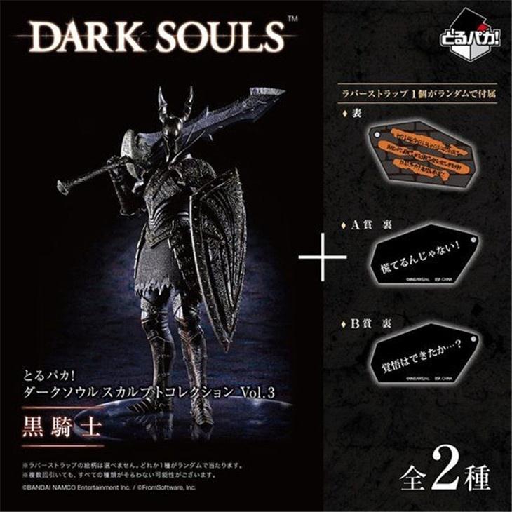 ฟิกเกอร์ XF Dark Souls 2 Game Black Knight animation Figure 18 ซม.