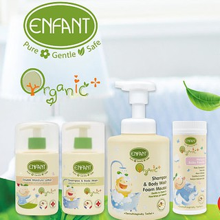 Enfant อองฟองต์ Organic Plus Double Lotion/Extra Mild Moisture Lotion/Body Wash/Shampoo/Baby Powder/Shea Butter Balm