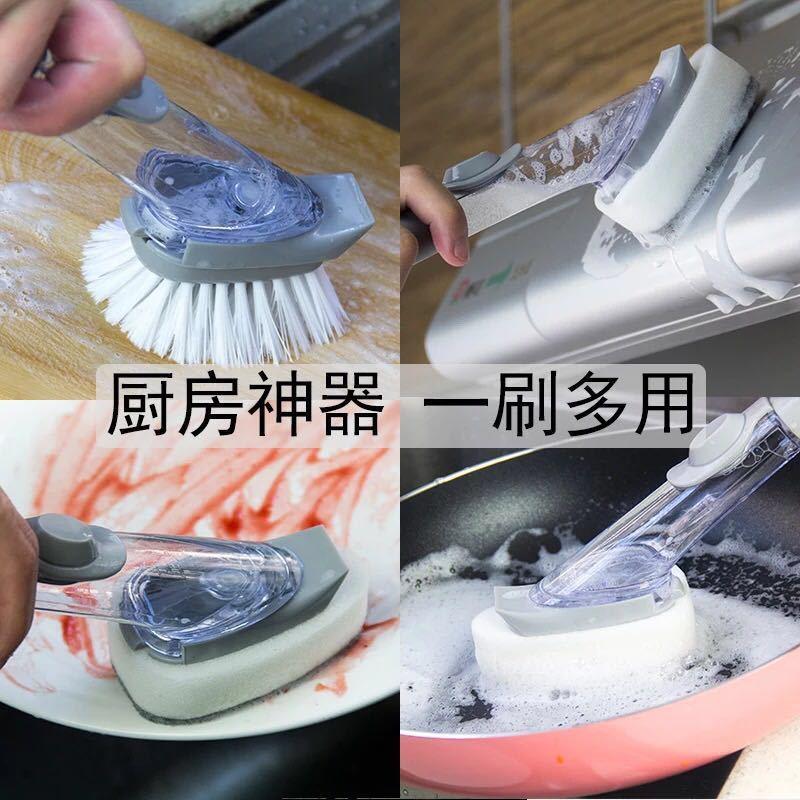 แปรงล้างจานอเนกประสงค์พร้อมหัวแปรงฟองน้ำเติมของเหลวอัตโนมัติด้ามยาว