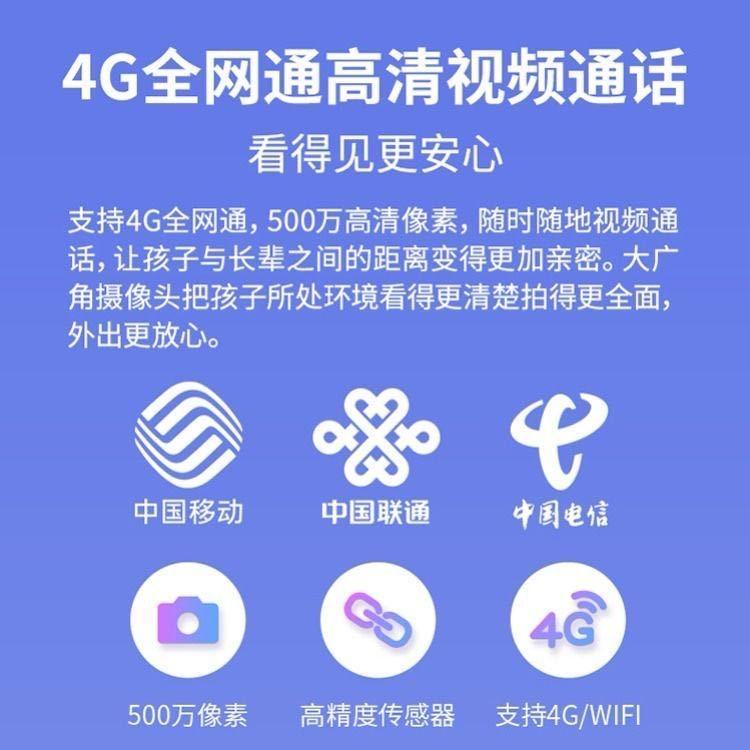 applewatch series 6▥❅Xiaomi Xiaoxun Y1 Smart Children s Phone Watch 4G Full Network Positioning Waterproof, Payable, Lea
