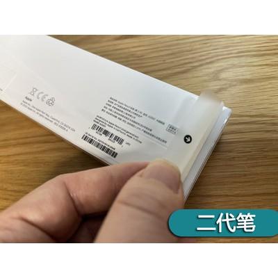 ⅟ㇰปากกาเขียนด้วยมือของแท้แอปเปิ้ล Apple pencil2รุ่น iPad ปากกาสไตลัส Pro 2 1ปากกาแท็บเล็ต applepencil