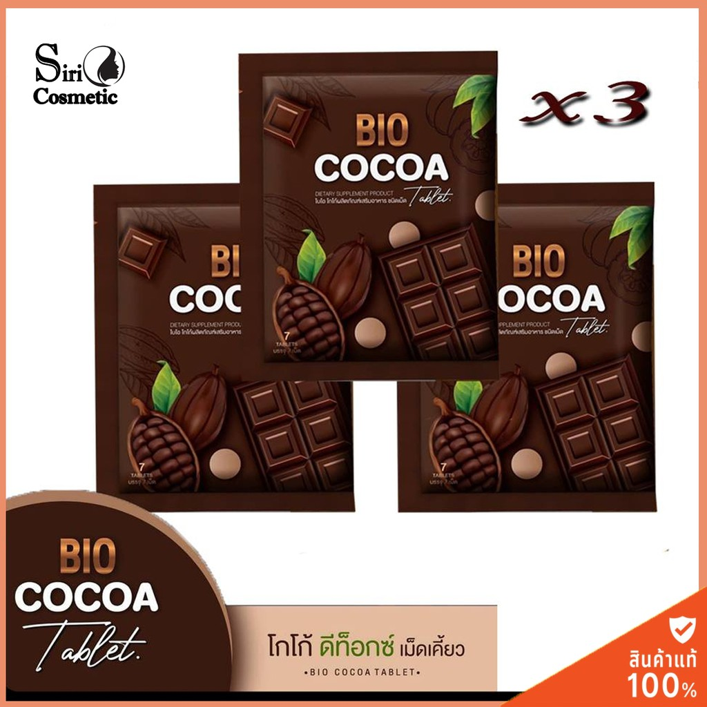 Bio Cocoa Tablet ไบโอโกโก้เม็ด ดีท็อกซ์อัดเม็ด โกโก้อัดเม็ด โกโก้ไบโอชนิดเม็ด   ( 1 ซอง มี 7 เม็ด )