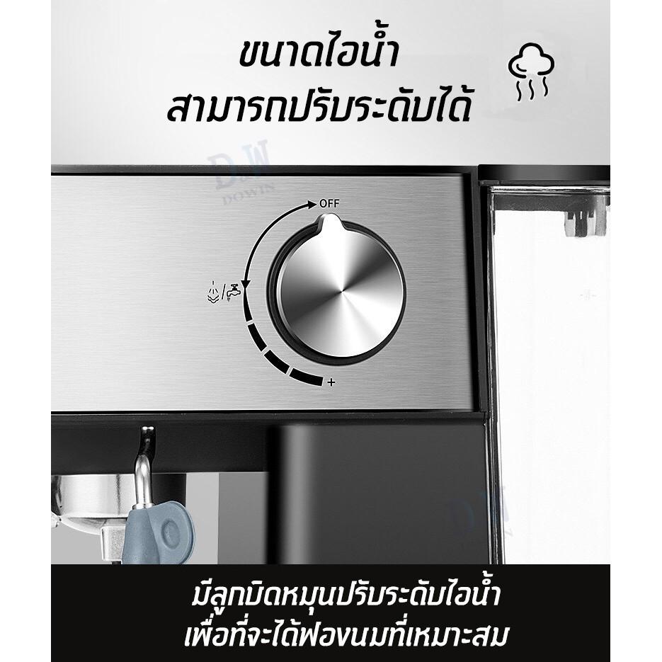 ✸DOWIN COFFEE MACHINE เครื่องชงกาแฟ เครื่องทำกาแฟ เครื่องชงกาแฟสด เครื่องชงกาแฟอัตโนมัติ เครื่องกาแฟ กาแฟ หน้าจอสัมผัส