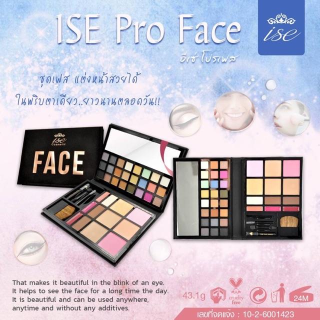 Ise Pro Face Makeup พาเลทส ดเร ด
