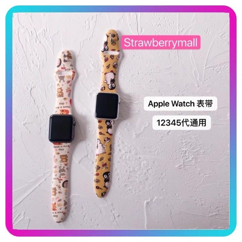 สายนาฬิกาApplewatch sport loop สายผ้าไนลอน สายW55 p90 i7S qs18 สาย series 1/2/3/4/5 Q99 H55 สายลายๆ