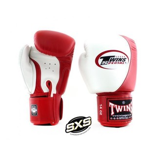 Twins Special Boxing Gloves BGVL 8 WHITE RED