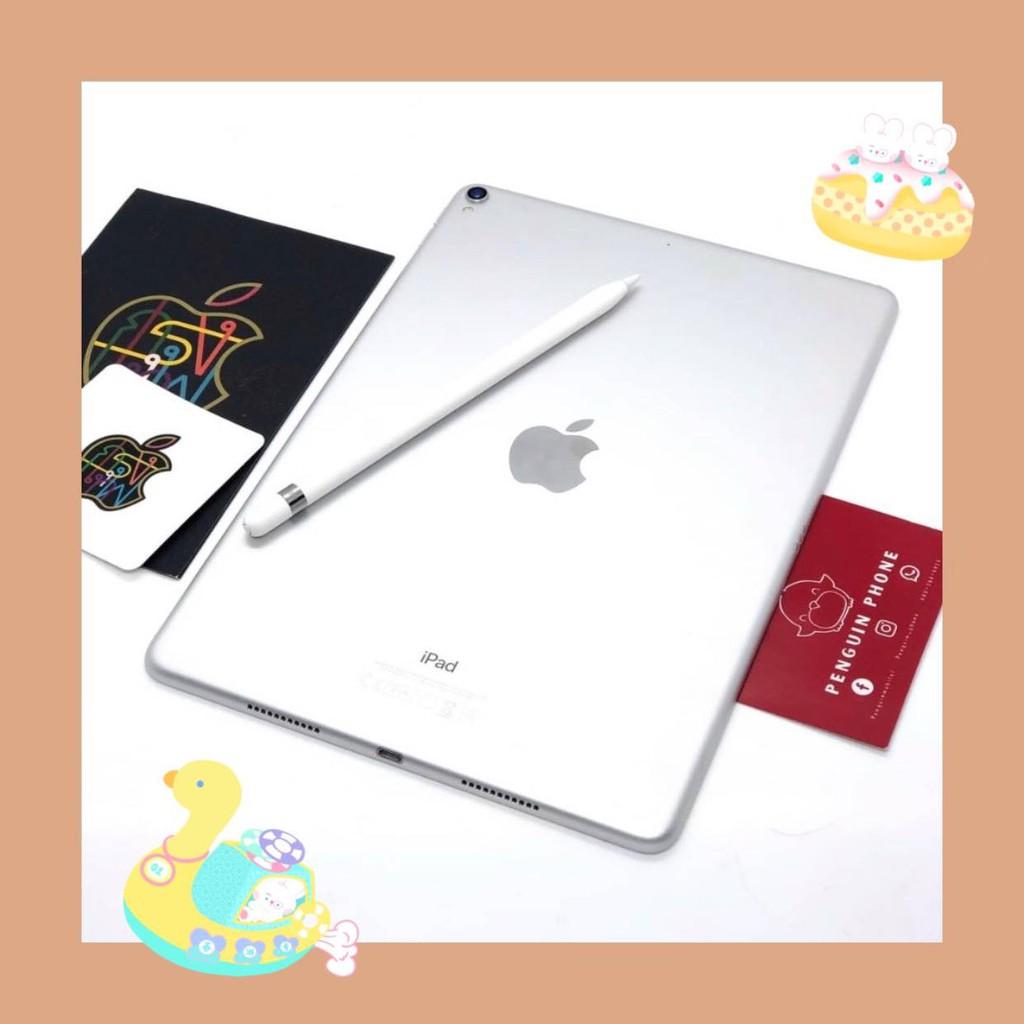 "iPad Pro 10.5"" 256GB Wifi สี Silver มือสอง สภาพ 97% [ไอแพด ไอแพดมือสอง ไอแพดราคาถูก iPad iPadมือสอง มือ2 ราคาถูก]"