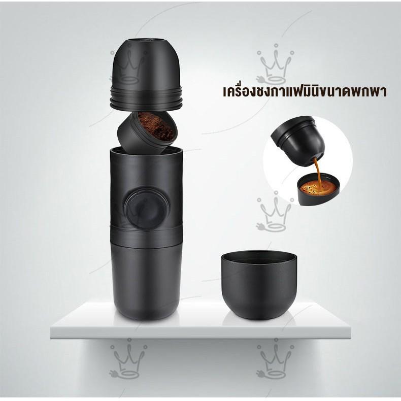 นิยม! เครื่องชงกาแฟพกพา เเบบมือกด เครื่อเครื่องชงกาแฟมินิ เครื่องชงกาแฟ เครื่องทำกาแฟ ขวดชงกาเเฟ+เเก้ว น้ำหนักเ ถูกสุด!